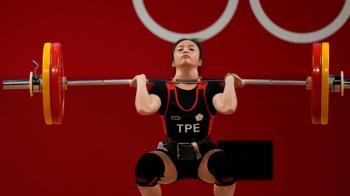 舉重精靈方莞靈奧運首戰 總和181公斤奪第4名