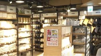 超市擴大版走「微」量販 店中店一站式購足