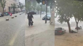 鄭州誇張暴雨 9分鐘水淹到膝...11分鐘後「路面變汪洋」