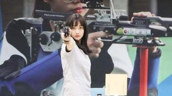 「證件妹」吳佳穎 射擊女子10公尺空氣手槍 無緣8強