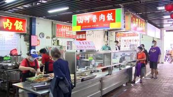 台中餐飲確認開放內用 第二市場名攤「看法不一」