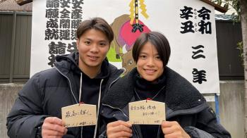 日本柔道兄妹檔闖東奧決賽 寫兄妹同時奪牌紀錄