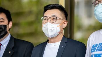 防疫警戒降級 國民黨擬9/25改選主席