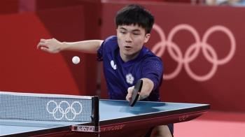 林昀儒扳倒瑞典選手 東京奧運桌球晉級男單16強