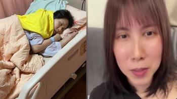 余苑綺開刀17hr才驚見「還有3腫瘤」 醒來痛哭:夢到自己死掉
