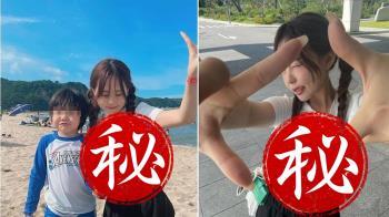 童顏人妻超短上衣 「包不住」照片曝光網驚嘆