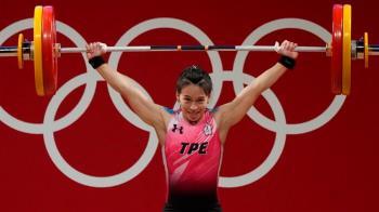 快訊/台灣首面東奧金牌來了!郭婞淳舉重3破奧運紀錄