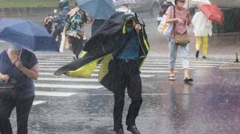 第9號颱恐生成!全台有雨「持續到下週」 週末天氣曝光