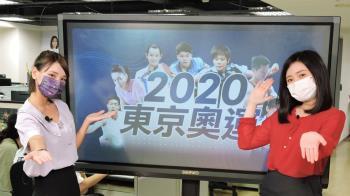 東森電視奧運收視狂飆5.72 丁元凱見證台灣首面金牌誕生