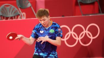 陳思羽遭中國好手直落4輸球 止步桌球女單16強