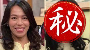 郭婞淳奪金「冒出雙胞胎」 演藝圈暴動了