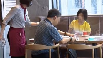 叫「郭婞淳」咖啡免費喝 飯店住宿3千有找