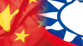 美眾院通過國務院撥款法 拒絕「中國地圖含台灣」
