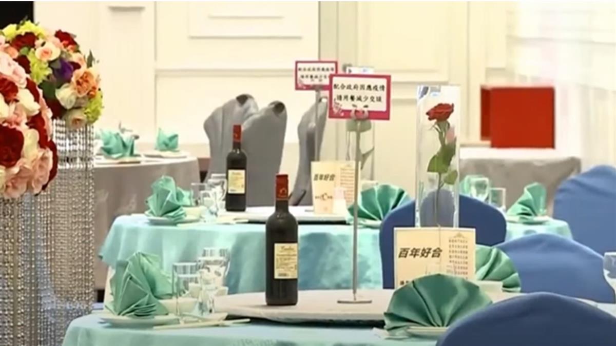 降級首場婚宴 主桌配4張小桌僅30人參加