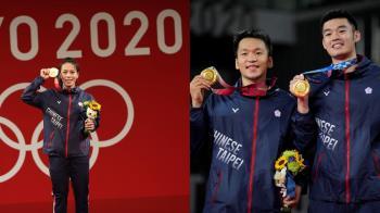 台灣選手奪金領2千萬 這國家金牌選手竟0獎金