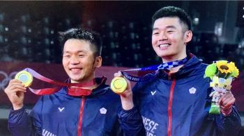 黃金雙男興奮睡不著 臉書滿滿國旗:我來自台灣