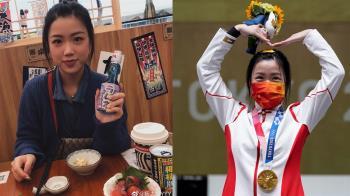 清大正妹學霸「放暑假打東奧」連拿2金牌 26秒影片吐真相