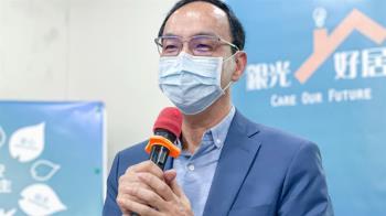快訊/朱立倫拋震撼彈!宣布參選黨主席 明開記者會說明