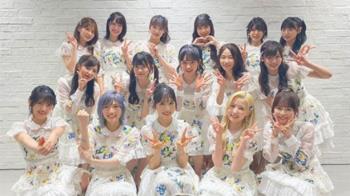 AKB48爆群聚染疫!7人PCR呈陽性 年齡最小僅14歲