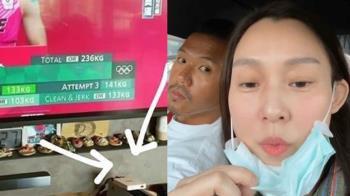 黑人用安博盒子看東奧!范瑋琪PO文1舉動 網又怒了:想洗白?