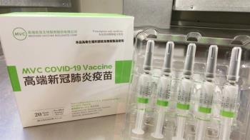 高端疫苗EUA會議記錄曝光 專家:對Delta保護效果存疑