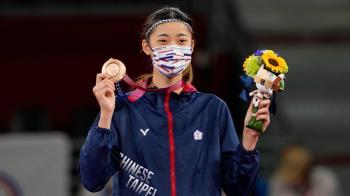 跆拳道甜心羅嘉翎首次奧運 連毛孩的份拚搏奪銅