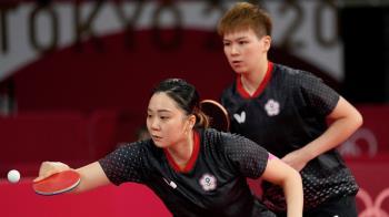 快訊/台灣桌球女團止步8強 日本隊起立鼓掌