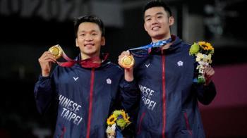 拿金牌賺到了!東京奧運金牌價值約台幣2.2萬