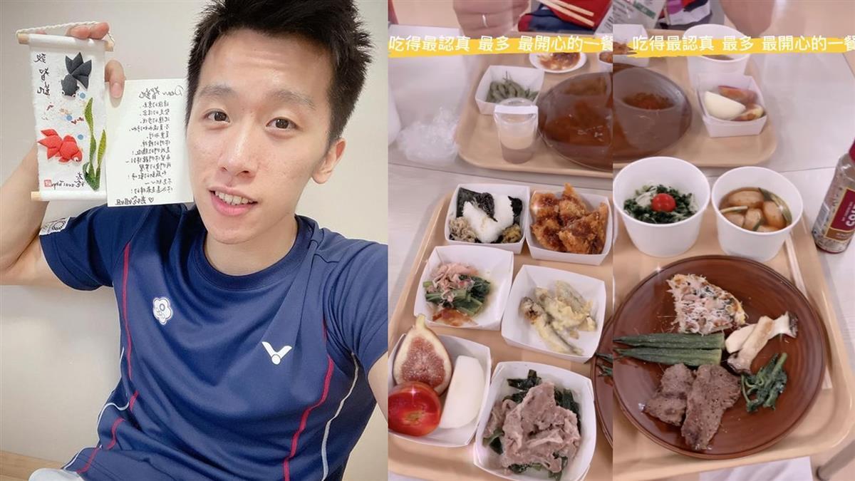 李智凱東奧奪銀之後 吃得最開心的一餐