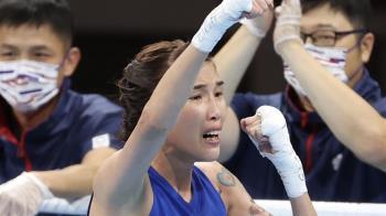 黃筱雯首征奧運拳擊銅牌起跳  要「阿公不要擔心」
