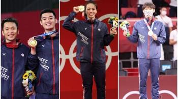 最高拿2472萬!23位奧運國手獎金一次看 這2人贏郭婞淳