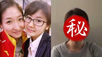 用東北腔中文鼓勵東奧退賽閨蜜 福原愛最新容貌「超憔悴」圓臉都沒了