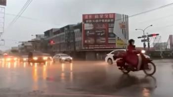 「盧碧」颱風最快今明生成 恐立刻發布海警
