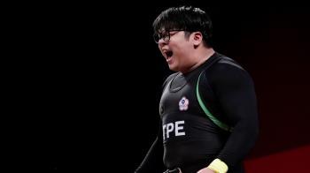 謝昀庭出戰舉重「無限量級」 總和378公斤分組第6