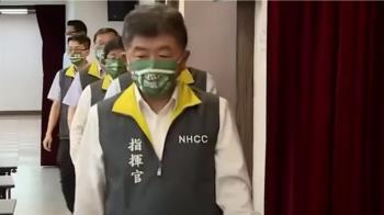 陳時中應援奧運英雄! 戴「IN啦」男雙奪金口罩!