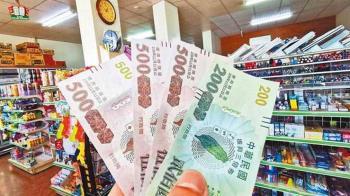 振興五倍券要花136億印紙本?經濟部回應了