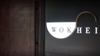 2大頂級餐廳提告米其林 拒絕秘密客上門:主廚不care