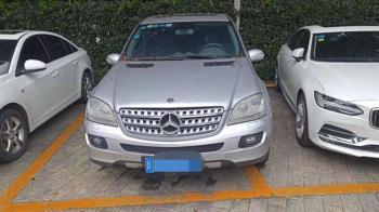 女富商賓士停飯店4年 付2.5萬停車費贖回傻了:我有這輛車?