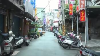 萬華茶藝館有望9月復業! 客人得出示「疫苗黃卡」消費