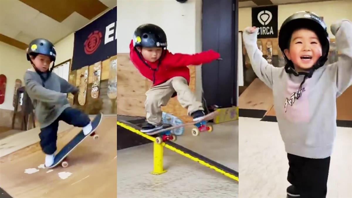 吸奶嘴練習!4歲神童是超級滑板手 跌倒不哭勤練大招