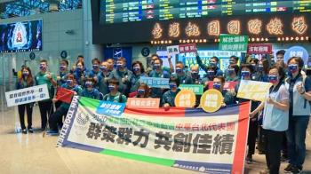 中華男籃赴關島比賽「搭經濟艙」 體育署:單項賽事、協會妥善安排