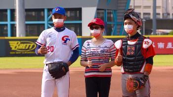 全國青少棒錦標賽十周年 華南金控助球員圓棒球夢
