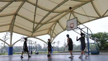 能打籃球了!北市3項運動解封 公園體健設施明開放