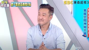 「鬼王」陳為民收正妹簡訊 回撥人竟已死4年