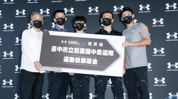 奧運英雄回饋母校!郭婞淳、楊勇緯、陳念琴捐百萬助年輕運動員