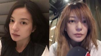 趙薇逃不出大陸關鍵曝光 11歲女兒行蹤成謎