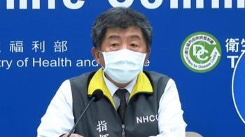 快訊/今暴增9例本土 陳時中:皆在新北幼兒園