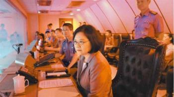 衡山指揮所3日前火警 最高作戰中心「失能內幕」曝光