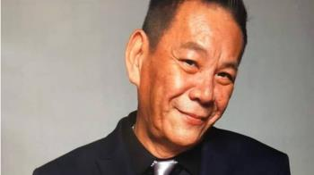 快訊/ 龍劭華初步死因出爐 家屬無任何異議