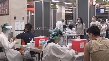 桃勤女員工染疫 醫籲高風險人員應速打第2劑